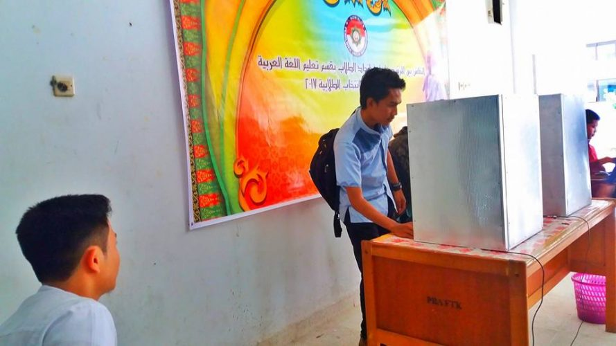 PBA, HMJ Pertama di FTK yang Gunakan E-voting.