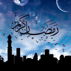 Bekal Puasa Ramadan