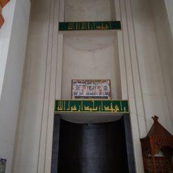 Aliran Listrik Masjid UIN Diputus