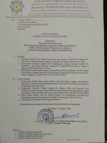 Perkuliahan P2B Dikembalikan Ke Fakultas di Lingkungan UIN Suska Riau
