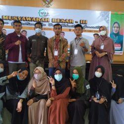Maya Kumala sari Terpilih sebagai Ketua Suska Volunteer Periode 2021/2022.